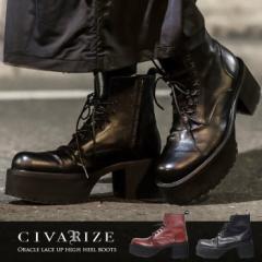 【クーポン対象外】[送料無料]CIVARIZE【シヴァーライズ】牛革 厚底 ソール レースアップ ブーツ /全2色 メンズ VHS
