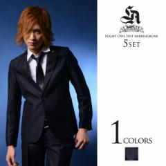 [送料無料]LA GATE ナイトオウル スーツ 5点セット/Black(ヘリンボーン) メンズ