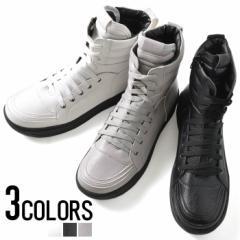 SB Select ボリュームサイドジップ ハイカット スニーカー /全3色(ブラック/ホワイト/グレー) trend_d メンズ ビター系