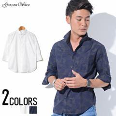 SALE Garson Wave High DeSIGN カモフラージュ ジャカード タイニー カラー 7分袖 シャツ /全2色 trend_d メンズ ビター系