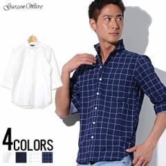 Garson Wave 日本製 シアサッカー ホリゾンタルカラー デザイン 7分袖 シャツ /全4色 ビター系