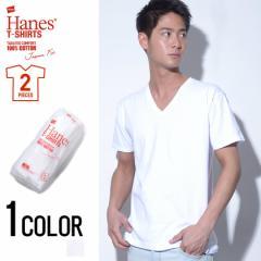 Hanes【ヘインズ】2枚組 ジャパン フィット Vネッ...
