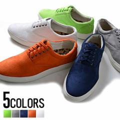 SB Select コルクソールフェイクスエード スニーカー /全5色 trend_d メンズ ビター系