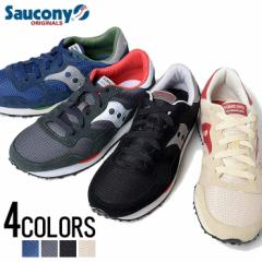 SALE Saucony サッカニー DXN TRAINER スニーカー /全4色 PP