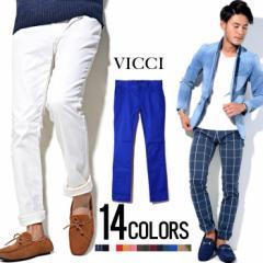 [送料無料]VICCI【ビッチ】ストレッチ スキニー パンツ /14色 trend_d メンズ ビター系