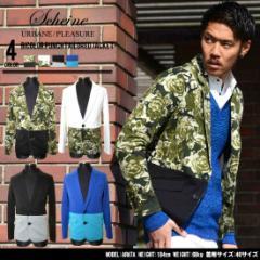 SALE SCHEINE【シャイナ】バイカラーポンチ テーラード ジャケット /全4色 trend_d メンズ ビター系