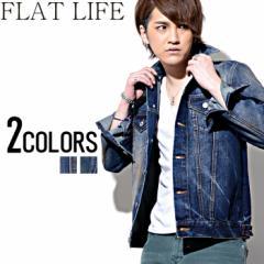 SALE FLAT LIFE【フラットライフ】ヴィンテージ加工 デニム ジャケット (Gジャン)/全2色(インディゴ/ブルー) メンズ