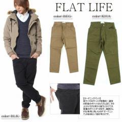 SALE FLAT LIFE【フラットライフ】8ポケットガーデニングカラーパンツ/全3色【*】(ブラック/ベージュ/カーキ) メンズ