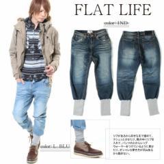 SALE FLAT LIFE【フラットライフ】ヘムリブ デニム パンツ/全2色【*】(ライトブルー/インディゴ) メンズ