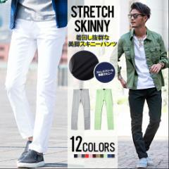 送料無料 VICCI【ビッチ】カラー スキニーパンツ /全12色 trend_d メンズ ビター系