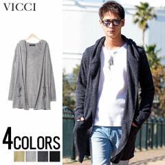 VICCI【ビッチ】フード付き ニット コーディガン /全4色 trend_d メンズ ビター系