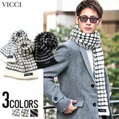 VICCI【ビッチ】チェック柄 ケーブルニット マフラー /全3色 trend_d メンズ ビター系