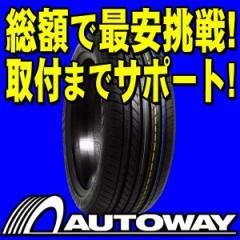 ◆送料無料◆NANKANG NS-20 225/45R18 95H
