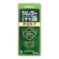 ツムラのくすり湯 バスハーブ 650g【医薬部外品】 4987138570079