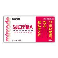 【第1類医薬品】 佐藤製薬 ミルコデ錠A 48錠 4987316027845