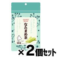 【クリックポスト送料無料】ノンカフェイン なたまめ茶 12袋 4571104431718×2個セット【同時購入不可】