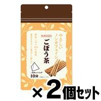 【クリックポスト送料無料】ノンカフェイン ごぼう茶 12袋 4571104431701×2個セット【同時購入不可】