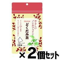 【クリックポスト送料無料】ノンカフェイン どくだみ茶 12袋 4571104431770×2個セット【同時購入不可】