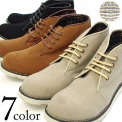 【即納】BCR(ビーシーアール)ハイ トゥスプリング チャッカブーツ【靴 ブーツ シューズ ワーク 】【レビューを書いて送料無料】