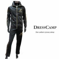 DRESS CAMP ドレスキャンプ 星柄ジャージセットアップ ジャージ上下 メンズ スポーツ ジム