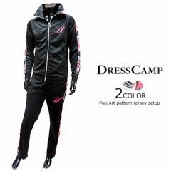 DRESSCAMP(ドレスキャンプ)ポップアート柄ジャージセットアップ ジャージ上下 メンズ セットアップ