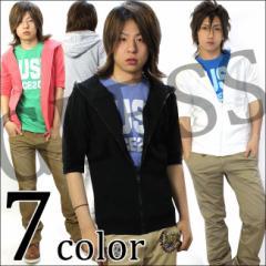 【即納】GLESS(グレス)ハイネックカラーパーカー(WHT/BLK/SAX/PINK/GRY/BLUE/YEL)【アメカジ カジュアル メンズエッグユ