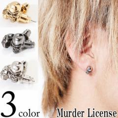 【即納】Murder License(マーダーライセンス)スカルヘッドピアス(ペア)【ピアス NEOお兄系 メンズ スカル シンプル キレイメ】