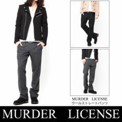 Murder License(マーダーライセンス)ウールストレートパンツ(mlb207)