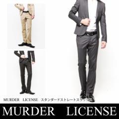 MURDER LICENSE(マーダーライセンス)スタンダードストレートスラックス(mlb210)