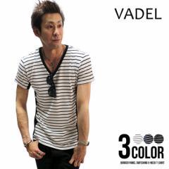 VADEL バデル ボーダーパネル切替VネックTシャツ 半袖Tシャツ メンズ
