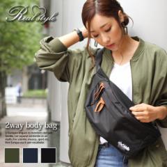メール便送料無料 2way仕様シンプルボディバッグ レディース 鞄 メンズ ウエストバッグ メッセンジャー ショルダーバッグ
