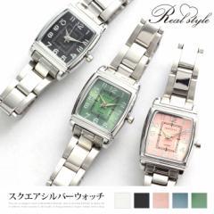 メール便送料無料 スクエアシルバーウォッチ 腕時計 レディース シンプル 華奢 女性用 四角 時計 シルバー