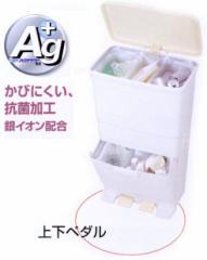 8分別抗菌ツインペダルワイド56L#16