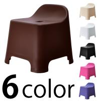 clovis クロビス デザインバススツール(風呂椅子) 全6色 ※手桶&湯おけ別売りです#17