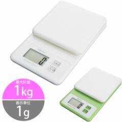 DRETEC/ドリテック コンパクトサイズのデジタルスケール ホイップ 1kgタイプ KS-147 #10