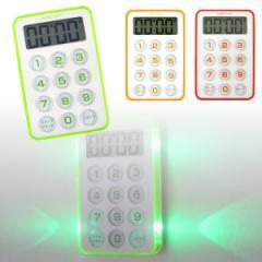 DRETEC/ドリテック 強い光と音で時間をお知らせ!フラッシュタイマー T-184 #10