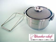 ワンダーシェフ圧力鍋用炊飯鍋[蔵炊2合炊き]#10