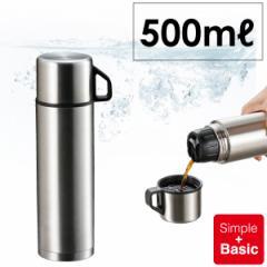 持ち手付マグカップ付き ベーシックなダブルステンレスボトル 500mlサイズ (保温保冷兼用) H-6826 #31