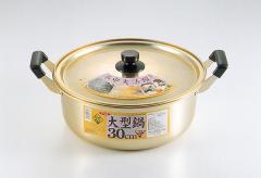 クックオール アルミ大型鍋30cm H-1782 #10