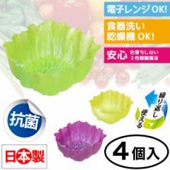 【●日本製】繰り返し使えるECOなお弁当用 抗菌おかずカップ ベジカップ 角型タイプ【同色4個入】 #10