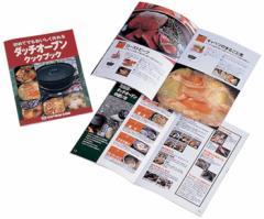 ダッチオーブン クックブック M-5550 #31