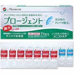 【ハードコンタクト専用】メニコン プロージェント 7個 医薬部外品 株式会社メニコン コンタクト洗浄液 後払いOK