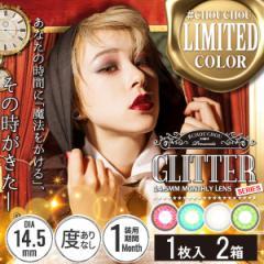 【メール便OK】#CHOUCHOU(#チュチュ) GLITTER(グリッター)2箱[2枚] 両目セット 度ありカラコン グリーン ブルー レッド ホワイト