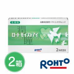 【乱視用】 ロートモイストアイ 2箱[12枚] 2week 使い捨てコンタクトレンズ ROHTO ロート 2ウィーク 2週間
