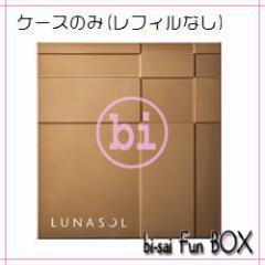 ★純正品/送料無料★お楽しみコフレ+ルナソル チークカラーコンパクト