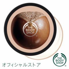 【正規品】< ボディクリーム > ボディバター シア 200ml 【THE BODY SHOP(ザ・ボディショップ)】