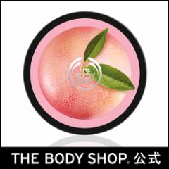【正規品】<ボディクリーム>ボディバター ピンクグレープフルーツ 【THE BODY SHOP(ザ・ボディショップ)】