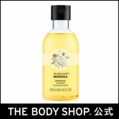 【正規品】<ボディシャンプー>シャワージェル モリンガ 【THE BODY SHOP(ザ・ボディショップ)】