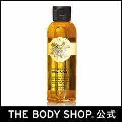 【正規品】< 保湿オイル > ドライオイル モリンガ 100ml 【THE BODY SHOP(ザ・ボディショップ)】
