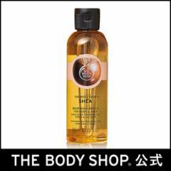 【正規品】<保湿オイル>ドライオイル シア 【THE BODY SHOP(ザ・ボディショップ)】